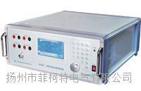 METS-203火电一次调频与机组同期测试仪 METS-203火电一次调频与机组同期测试仪