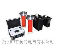 WXVLF系列超低频高压发生器 WXVLF系列超低频高压发生器
