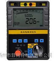 WX3500数显绝缘电阻测试仪 WX3500数显绝缘电阻测试仪