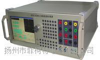 WX3030X三相谐波标准源