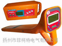WXY-2000地下管线探测仪 WXY-2000地下管线探测仪