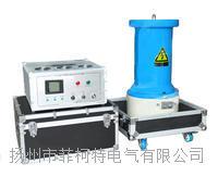 WXZV-S水内冷发电机专用直流高压发生器 WXZV-S水内冷发电机专用直流高压发生器