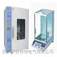 WXHM-Z型灰密成套测试系统 WXHM-Z型灰密成套测试系统