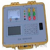 BY-2518线路参数测试仪 BY-2518线路参数测试仪