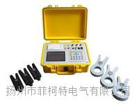SRDZ-4E便携式电能质量分析仪 SRDZ-4E便携式电能质量分析仪