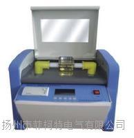 SR6000A系列绝缘油介电强度测试仪 SR6000A系列绝缘油介电强度测试仪