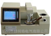 BS-3000闭口闪点全自动测定仪 BS-3000闭口闪点全自动测定仪