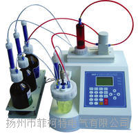 AKF-1容量法水分测定仪