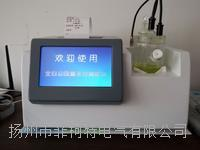 KLS701微量水分测定仪 KLS701微量水分测定仪