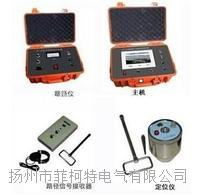 SN6600电缆故障测试仪 SN6600电缆故障测试仪