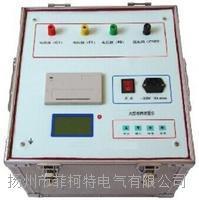 SN2850大型地网接地电阻测试仪