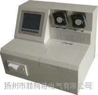 SDSZC酸值自动测试仪  SDSZC酸值自动测试仪