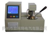 SDBS-2000型闭口闪点全自动测定仪 SDBS-2000型闭口闪点全自动测定仪