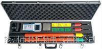中置柜多功能无线高压核相仪 WHX-860A