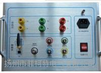 三相变压器绕组变形测试仪(品牌:菲柯特) FRZ-1800S