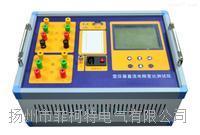 变压器直流电阻变比测试仪厂家 FECT-ZB10