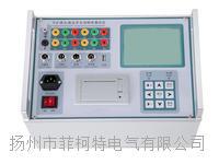 GKC-GBS断路器动特性测试仪