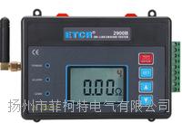 ETCR2900B接地电阻在线检测仪