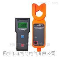 GCYZ-301W氧化锌避雷器带电巡检仪