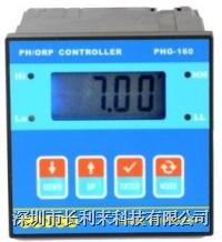 PH控制器 PHG-160