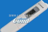 口袋式电导率笔,便携式电导率笔,高精度电导率笔。