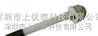 工业PH保护管 PP-100