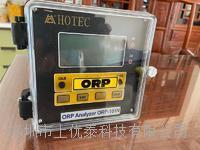 合泰ORP儀表深度改短 ORP-101N