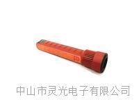 靈光AURA  LED手電筒 SD5A-T6-10W