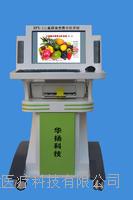 HY-EY600儿童膳食营养分析仪 HY-EY600型