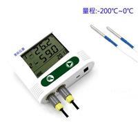 雙路超低溫溫度記錄儀 i500-U2LT