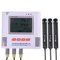 多路溫濕度記錄儀 i500-E3TH
