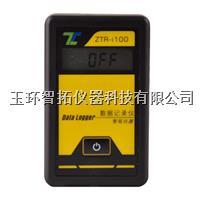 陰涼柜溫濕度記錄儀 i100-TH