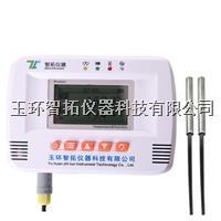 遠程短信溫度記錄儀 GM200-E2T
