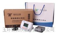 溫濕度記錄儀帶打印功能 GM200