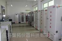 血站血液中心溫濕度監控系統