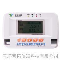 短信溫濕度監控系統