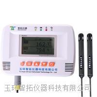 醫療器械冷庫溫濕度監控系統