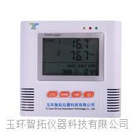 陰涼庫溫濕度監控系統 T500-TH