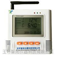 醫院溫濕度監控系統