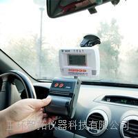 車輛溫度監控儀