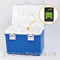 冷藏箱溫度記錄儀