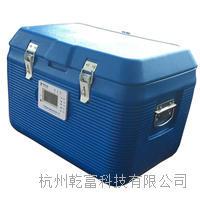GSP溫度保溫箱