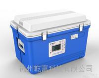 藥品運輸遠程監控溫度保溫箱