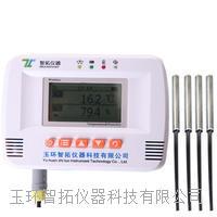 多路GPRS溫度記錄儀 GS200-E4T