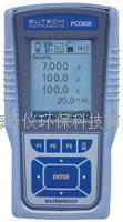 便携式防水型多参数水质测量仪