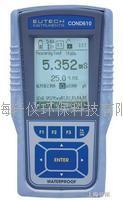 多参数防水型测试仪