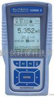 防水型多参数测量仪