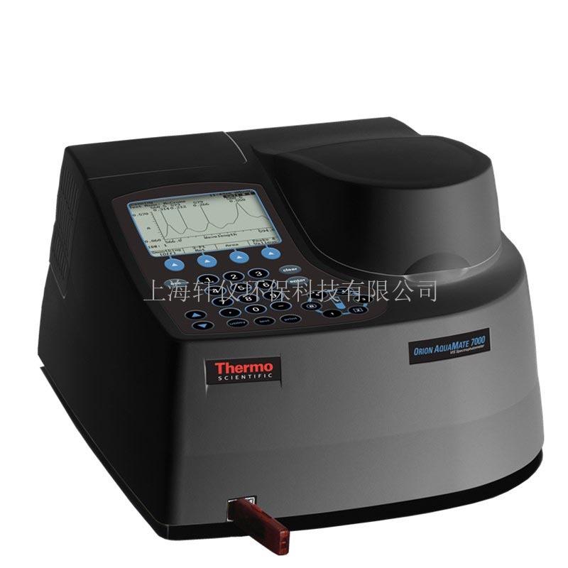AquaMate7000紫外可见分光光度计测量仪