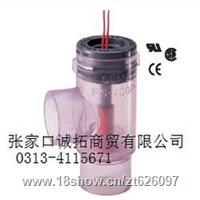PN135810美國Gems透明可視流量開關FS-400P FS-400P
