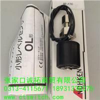 日本能研NOHKEN浮球開關OLV-2B OLV-2B